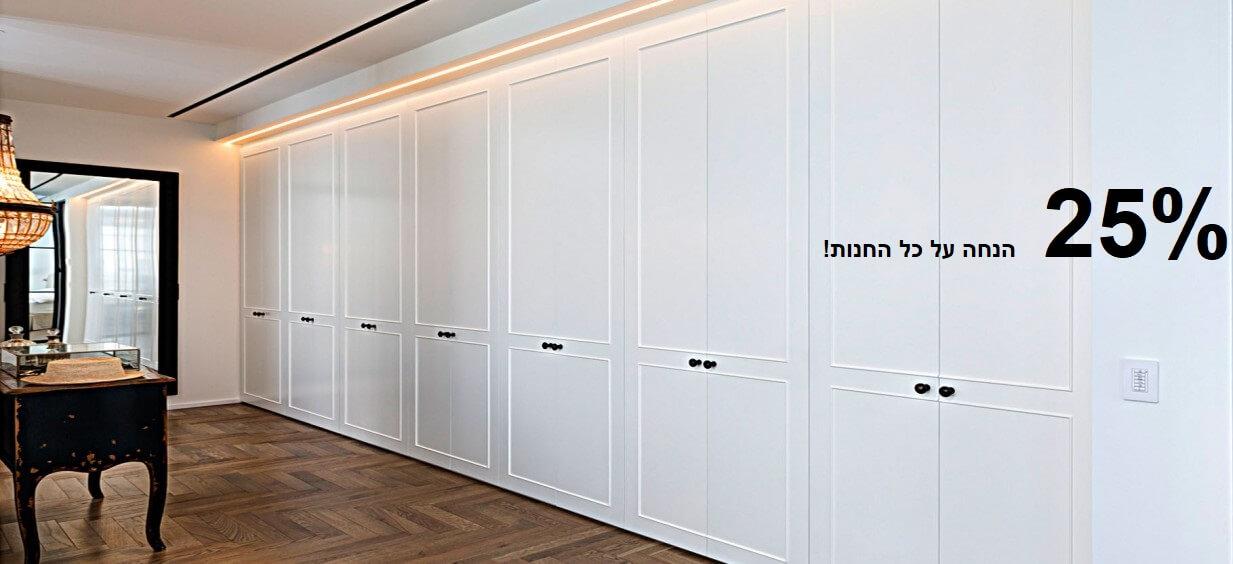 עיצוב ארונות הזזה דגמי 2019
